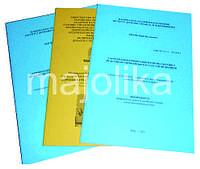 Методички, брошюры. Печать и изготовление