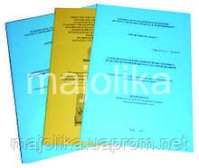 Методички, брошюры. Печать и изготовление.