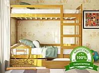 Двухъярусная кровать - Малыш, самая низкая цена от производителя. С удобной лестницей. Акция!!!
