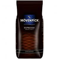 Movenpick Espresso кофе зерновой, 1 кг