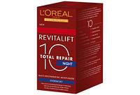L'Oreal Revitalift ночной крем регенерирующий (40+), 50 мл