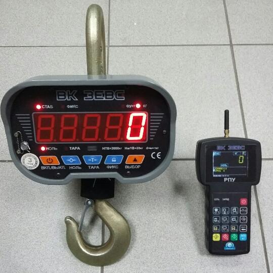 Кранові ваги ЗЕВС III з радіо пультом (3000 кг)