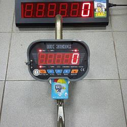 Весы крановые ЗЕВС с радиоканалом (5000 кг)