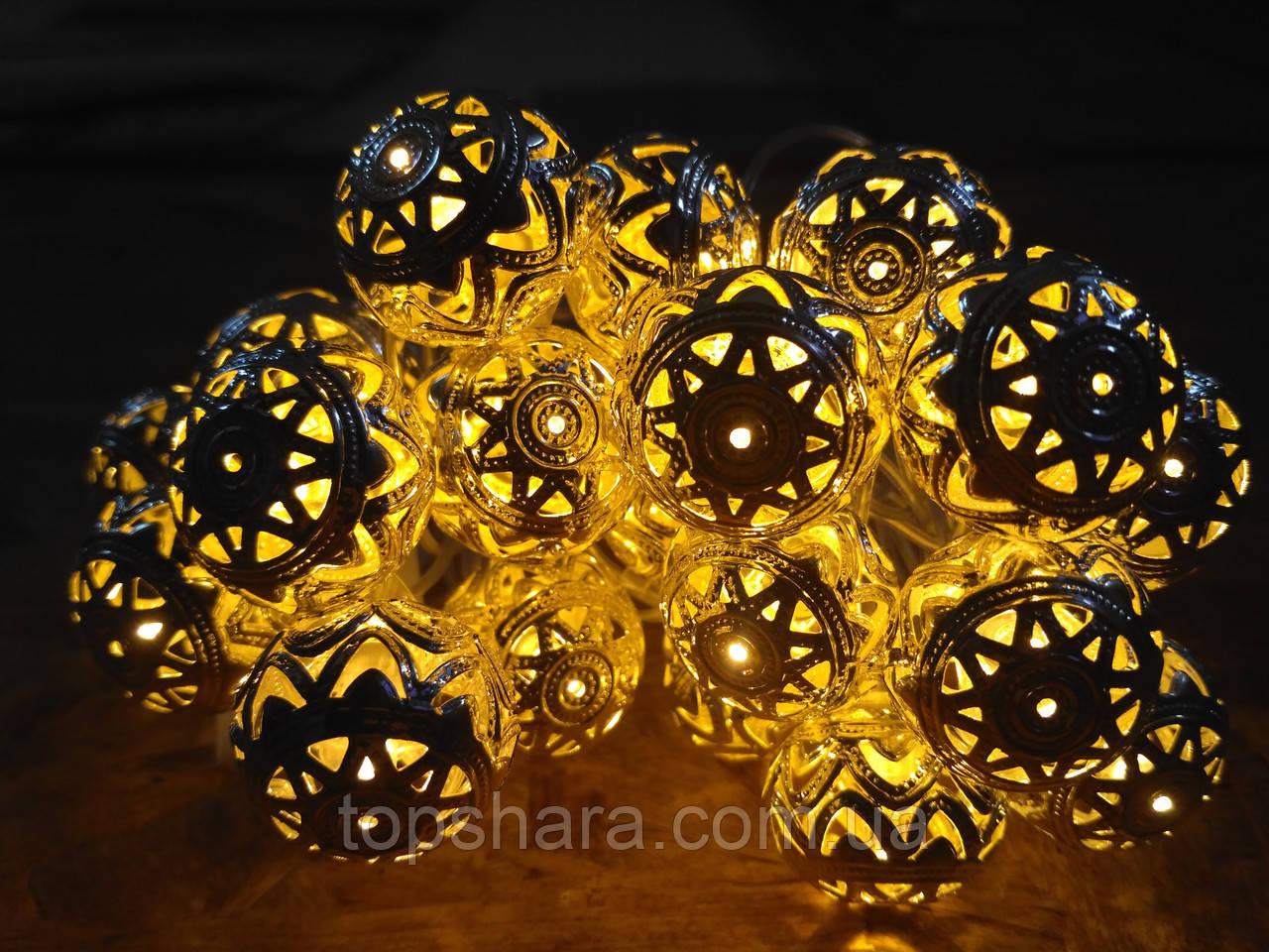 Гирлянда светодиодная золотые шарики 20 led