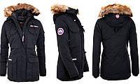 Женские куртки парки Geographical Norway Alcatras. Отличное качество. Теплая куртка. Купить. Код: КДН1297