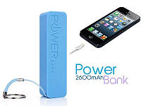 Power Bank 2400 mAh, черный, внешний аккумулятор, батарея, Повер банк