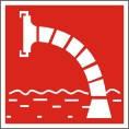 Знаки пожарной безопасности Пожарный источник воды