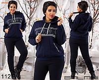 Теплый женский спортивный костюм батал верх темно-синий принт снежинки