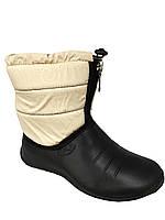 """Женские дутики бежевые """"TS Shoes"""""""