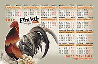 Подарки от Elizabeth Plus на Новый год 2017 для наши любимых клиентов
