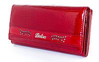 Стильный  кошелек для женщин из натуральной лакированной кожи в ярком красном цвете от Balisa (12403)