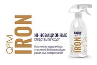 GYEON Q2M Iron («Айрон») ОЧИСТИТЕЛЬ МЕТАЛЛИЗИРОВАННЫХ ЗАГРЯЗНЕНИЙ 1000 мл.