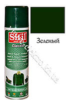 Краска для замши и нубука аэрозоль зеленый Sitil Classic 250 мл