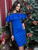 Женское Платье Коктейльное миди с воланам