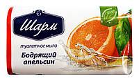 Туалетное мыло Шарм Бодрящий апельсин - 70 г.