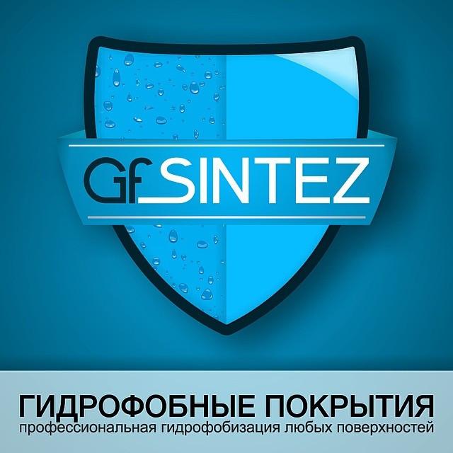 Защитное гидрофобное покрытие GfSINTEZ