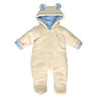 Детский комбинезон для новорожденных бежевый на синтепоне