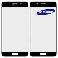 Защитное стекло корпуса для Samsung Galaxy A7 (2016) A710, черное, оригинал