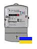 Счётчик однофазный электромеханический НИК 2102-02.М2В220В 5(50)А