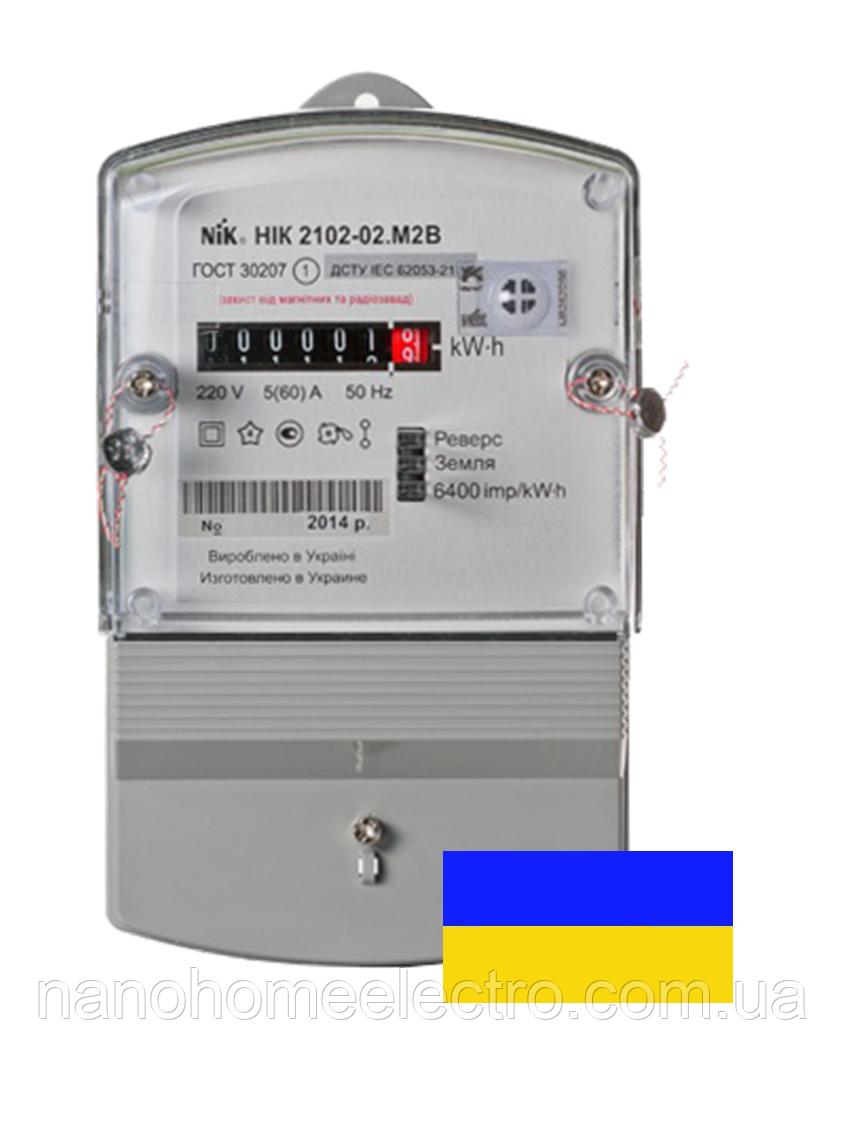 Счетчик однофазный нік 2102-02 м2 5(60)а в интернет-магазине.