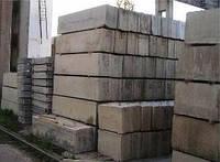 Фундаментный блок железобетонный ФБС 12,3,6-Т,  12,4,6-Т,  12,5,6-Т, 12,6,6-Т купить цена