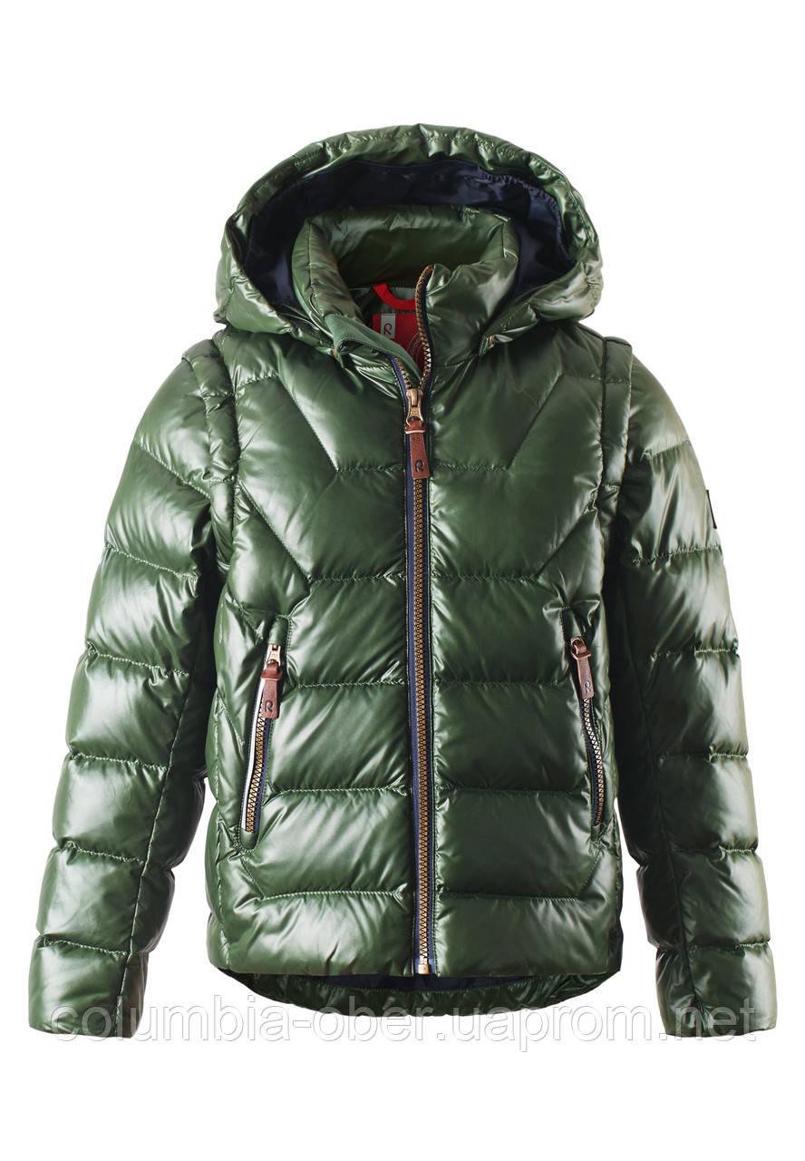 Куртка - жилет пуховая для мальчика Reima 531225 - 8910. Размер 128 - 152.