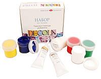 Набор акриловых красок по ткани Deсola: акрил 5*20 мл, контуры в тубах 2*18 мл.