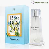 «Paradis Women» эксклюзивная парфюмированная вода Lambre 75 мл