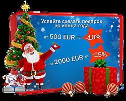 Новогодняя акция от Z-Wave Украина