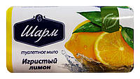 Туалетное мыло Шарм Игристый лимон - 70 г.