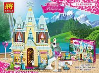 """Конструктор LELE 79277  (аналог Lego Disney Princess 41068) """"Праздник в замке Эренделл"""", 483  дет"""
