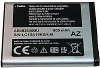 Аккумулятор Samsung AB483640BU (800 mAh) для E200 J600 S8300