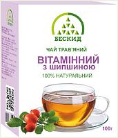 Травяной витаминный чай с шиповником