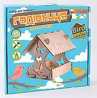 "Набор для творчества ""Сделай сам"", деревянная кормушка для птиц с бабочками 1 Вересня"