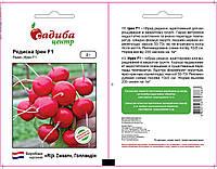 Семена редиса Ирен F1 (Rijk Zwaan / САДЫБА ЦЕНТР) 2 г - ранний (30 дн), круглый,красный, для закрытого грунта