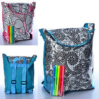 Детский рюкзак-раскраска с фломастерами MK 0727