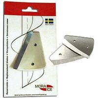 Ножи к ледобуру Mora of Sweden (original) 130 мм