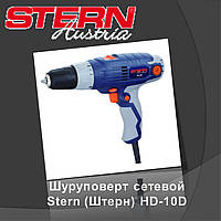 Шуруповерт сетевой Stern (Штерн) HD-10D