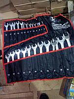 Набор рожково-накидных ключей 25 штук