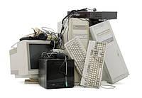 Скупаем БУ компьютеры в Донецке