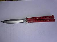 Нож бабочка Огонь, самозащита для девушки, яркий дизайн, надежное качество,