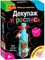 Набор для творчества Полевые цветы, набор для декупажа, Ranok Creative