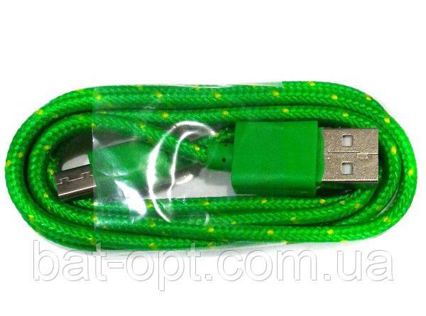 Кабель USB micro USB круглый в оплетке зеленый