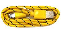 Кабель USB-micro USB шт.-шт. круглый в оплетке желтый