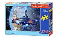 """Пазлы на 120 элементов. """"Инопланетный космический корабль""""."""