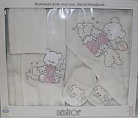 Комплект банный для малыша (5 ед.)