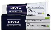 Крем NIVEA для бритья 100 мл  чувствительной