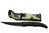 Нож складной автоматический A458