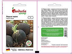 Семена Редьки Черная (Satimex / САДЫБА ЦЕНТР) 3 г — средне-спелый сорт, зимняя, круглая