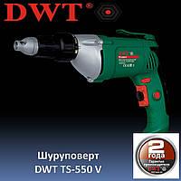 Шуруповерт DWT TS-550 V